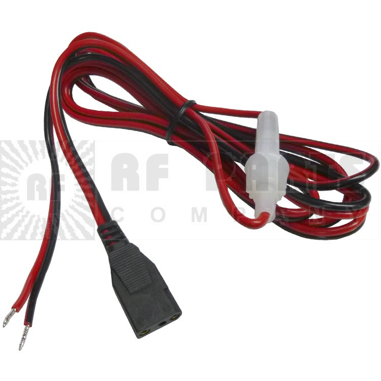 GALXPWRCORD-7A - Power Cord with 7amp Fuse