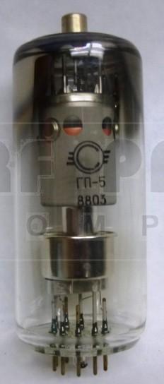GP5 Transmitting Tube, 6pi5, RN-5, Svetlana