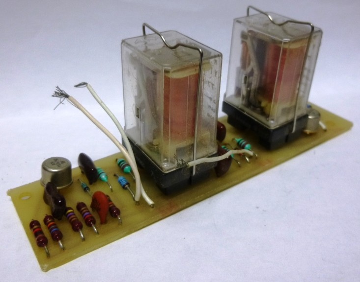 0100-03AR  Pride P100/P150 Preamp Assembly with relays included, Pride