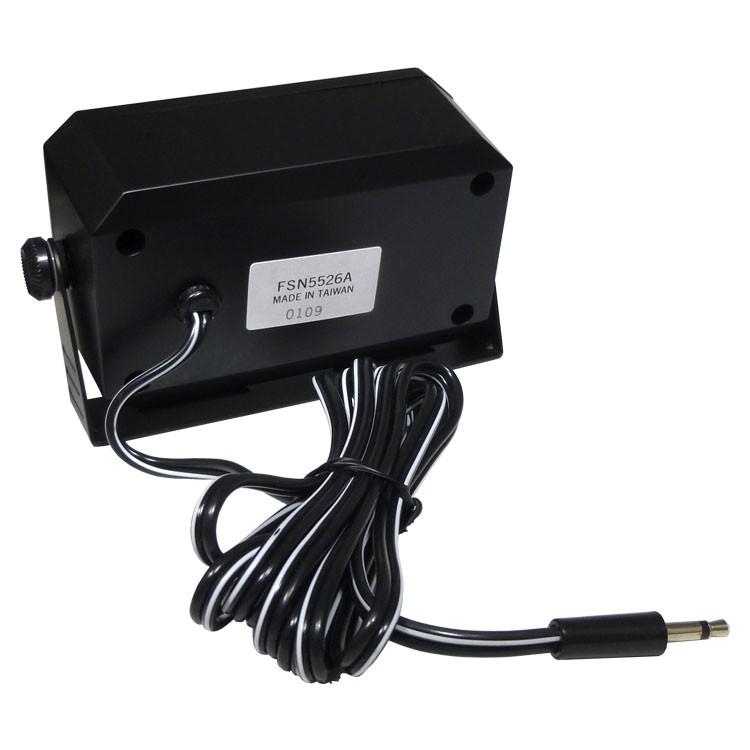 SPK-2 Speaker, 8 ohm w/6.5 feet, Cable and mini plug