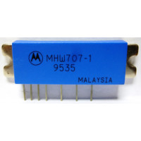 MHW707-1 Power Module, Motorola