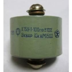 100-10 Doorknob Capacitor 100pf 10kv, Mfg: Radio Komponent