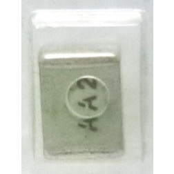 1812HA101KATMA  Capacitor, Chip Surface Mount, 100pf 3kv, AVX