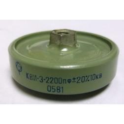 2200-10KV Doorknob Capacitor, 2200pf 10kv, Radio Komponent