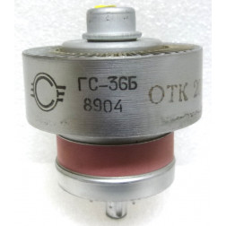 GS-36B/4CX400A Tube, Tetrode, Russian