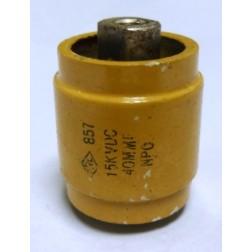 570040-15P Doorknob Capacitor, 40pf 15kv, Mfg: Centralab, (Clean Pullout)